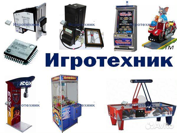 ремонта игровых автоматов
