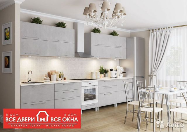 Кухонный гарнитур Евро Egger Лофт 89271258545 купить 1
