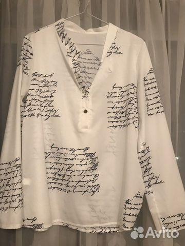 Блузка 89213397737 купить 1