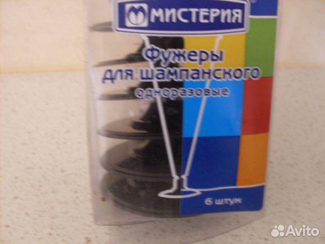 Рюмки и стаканы СССР 89200217567 купить 5