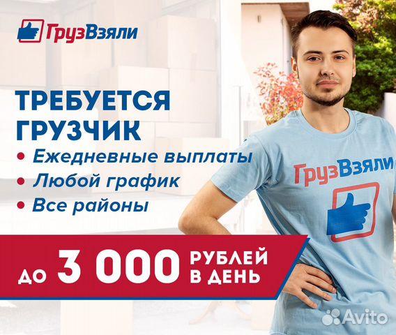 мнение, что фото с ежедневными выплатами в иркутске может быть