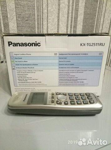 Радиотелефон Panasonic KX-2511RU 89198373732 купить 2