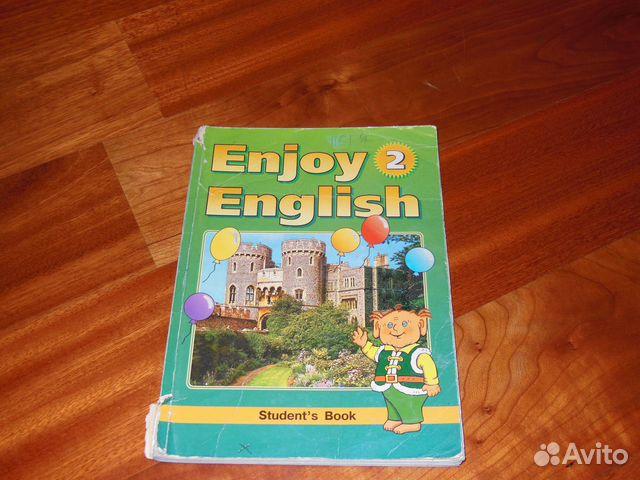 Английский язык: английский с удовольствием / enjoy english-2.