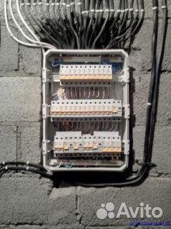 Электрик 89187553407 купить 2