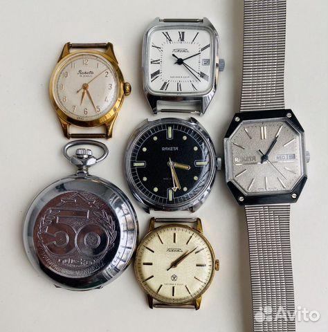 Стоимость часы ракета настенные часы недорого продам