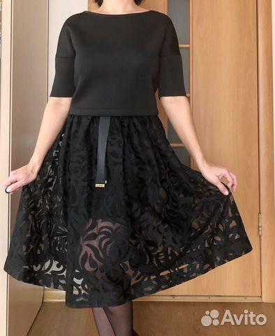 Костюм женский юбка и кофта