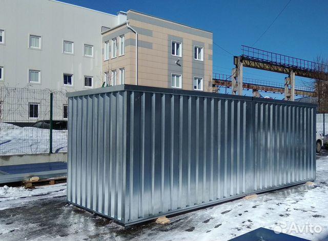 Бетон салехард готовый купить в80 бетон