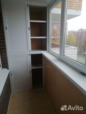 Остекление балконов 89501529740 купить 4