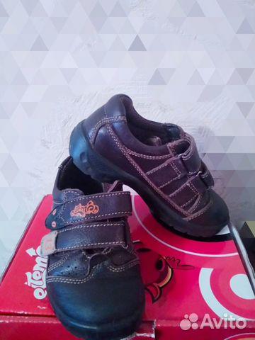 Ботиночки для мальчика (р28) кожаные