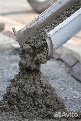 Бетон магнитогорск купить авито свойства строительных смесей и растворов