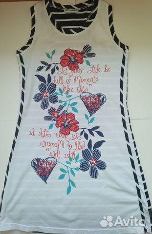 Комплект одежды для девочки 12-13 лет