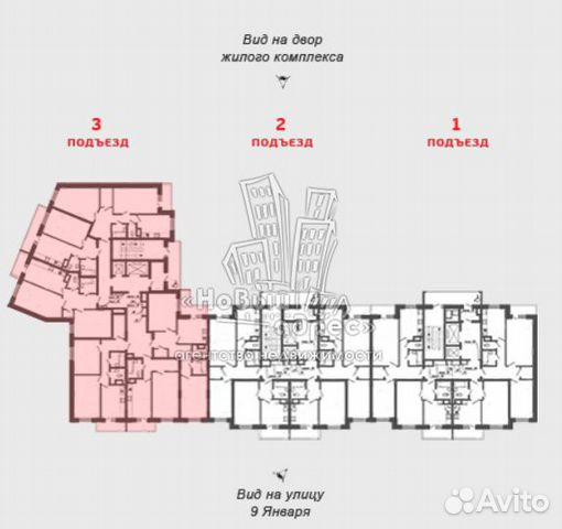 2-к квартира, 65.2 м², 15/17 эт. 89587362588 купить 5
