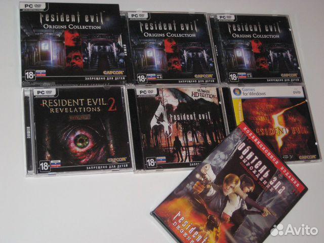 Resident Evil коллекция купить 2