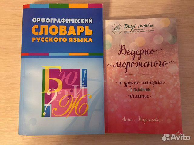Книга 89536079525 купить 1