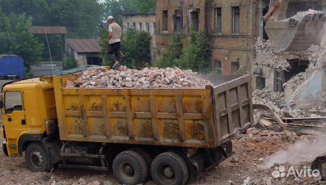 Купить бой бетона в чехове бетон парогенератор