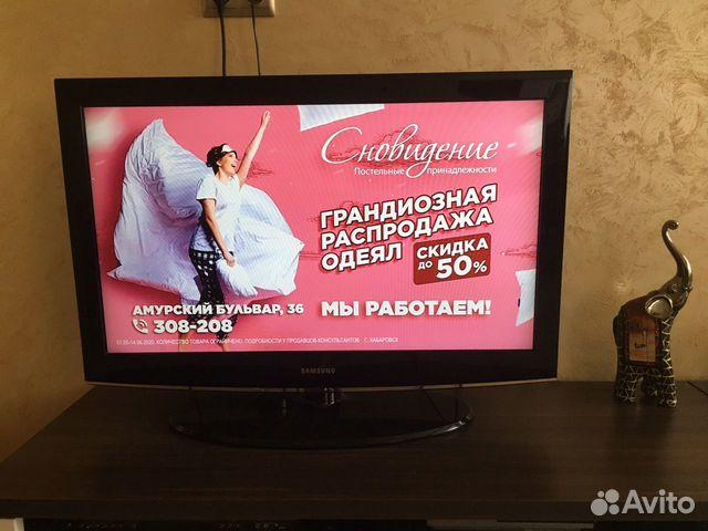 TV SAMSUNG buy 1