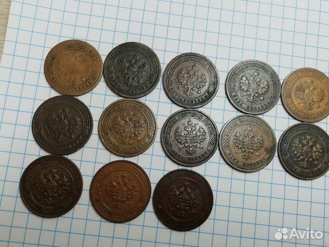 Монеты царской России  купить 2