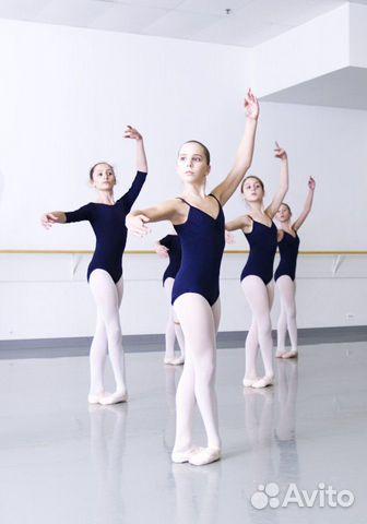Работа для танцоров москва работа по веб камере моделью в вичуга