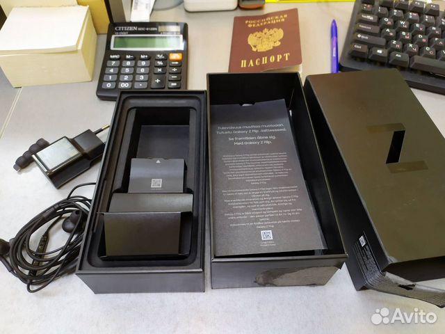 Samsung Z flip купить 4