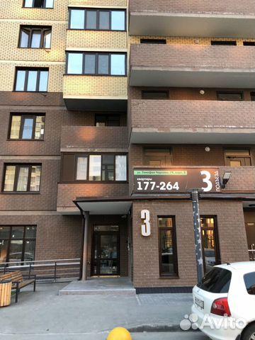 3-к квартира, 76 м², 17/19 эт.  89634547254 купить 2