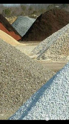 Щебень, бетон, асфальт, песок, Опгс, гравий. Доста