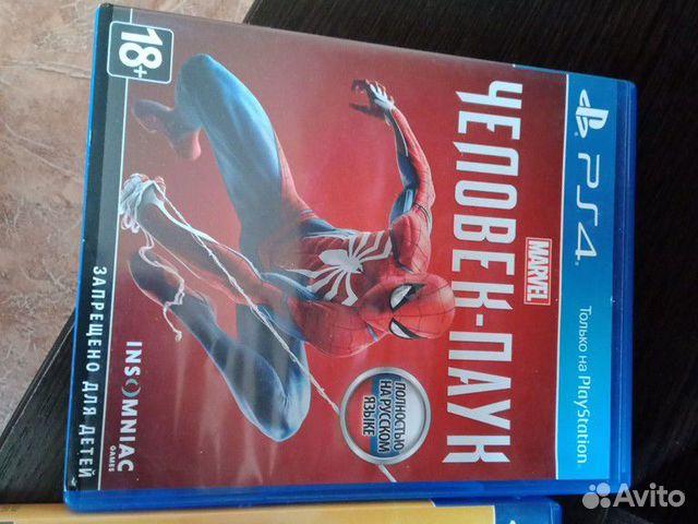 Sony PS4  89515460946 купить 1
