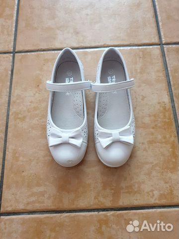 Нарядные туфли  89218504051 купить 1