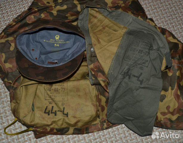 Форма Афганка камуфляж бутан 44/4 кепка 54  89140093095 купить 3
