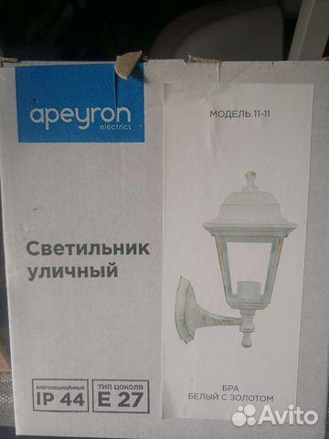 Светильник уличный  89004563989 купить 1