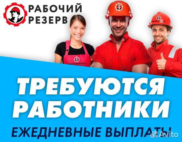 румян фото с ежедневными выплатами в иркутске светеют тонко