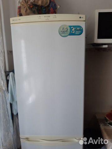 Холодильник  89280650409 купить 1