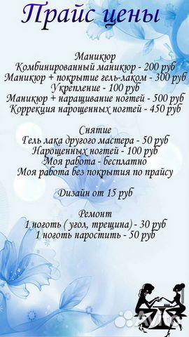 Работа для девушки соликамск работа в кишиневе для русскоязычных девушке