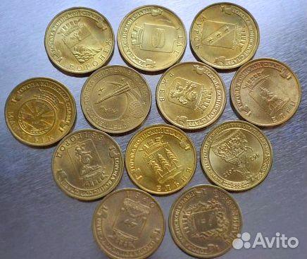 Монеты ссср купить в москве купить листы к монетами