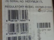 New Консоль HP (монитор) для установки в стойку 19