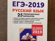 Учебники для подготовки к егэ