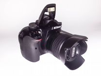 Nikon D3300 + Nikkor VR II 18-55