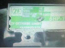 АКПП 5HP19 (01V) chevrolet\peugeot\audi\BMW