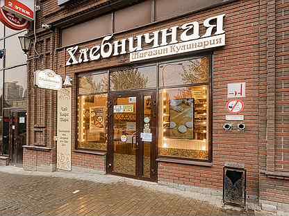 Готовый бизнес пекарня