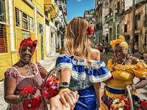 Куба С вылетом из москвы