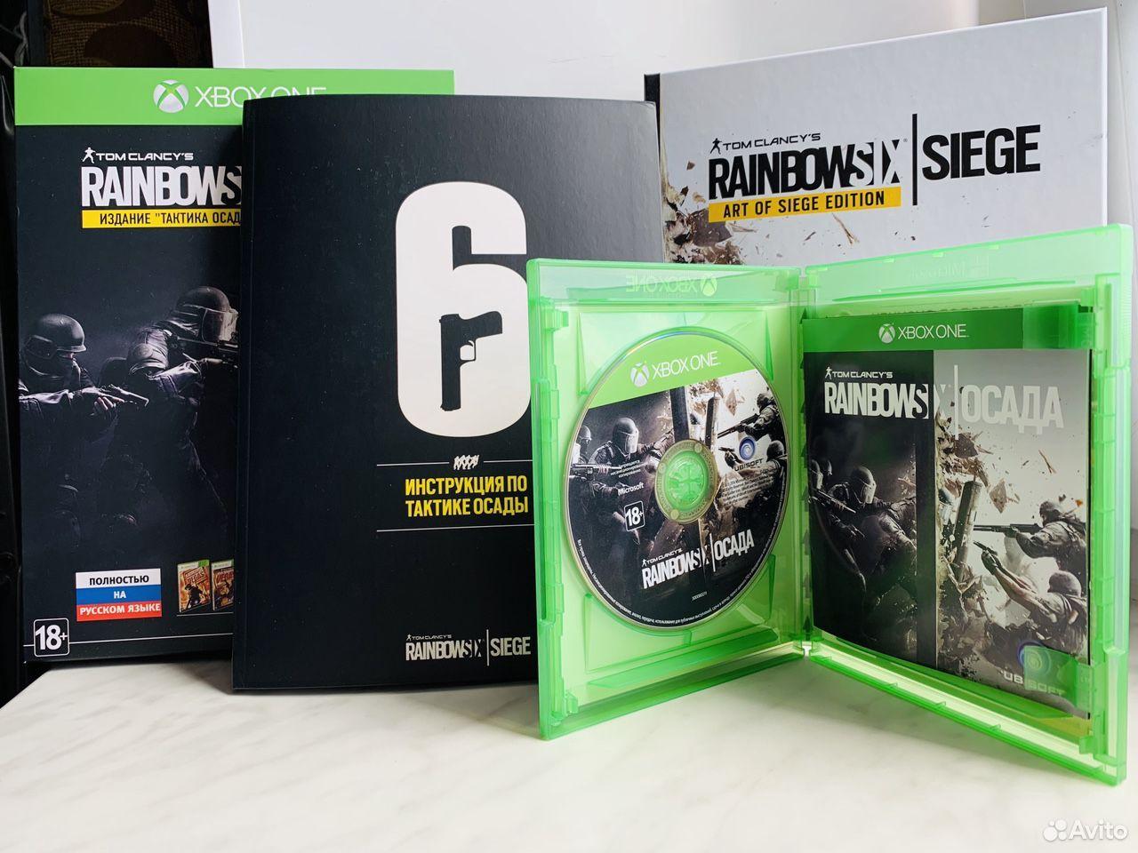 Игры для Xbox one  89177884848 купить 1