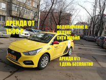 526b22a9f3015 водитель в такси сити мобил - Вакансии в Москве - свежие объявления ...