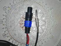 Провода для колонок пасивных 10х2 метров