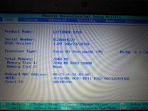 Плата Fujitsu Lifebook S710 CP473738-01