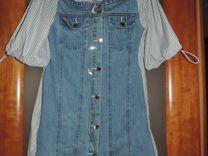 Платье размер (м)