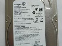 HDD диск Seagate Pipeline 500 GB