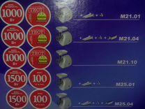 Электромясорубка Аксион М25 новая в упаковке