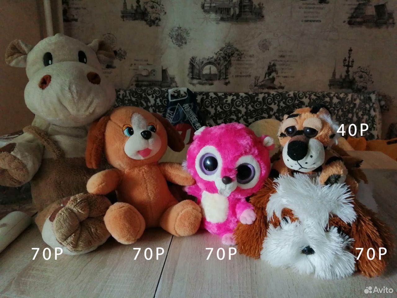Разные игрушки  89106972331 купить 1