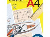 Бумага масштабно-координатная Лилия Холдинг, А4