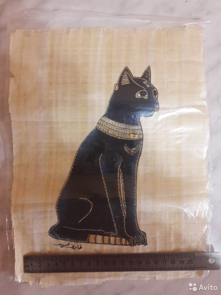 Папирус из египта  89807548898 купить 1