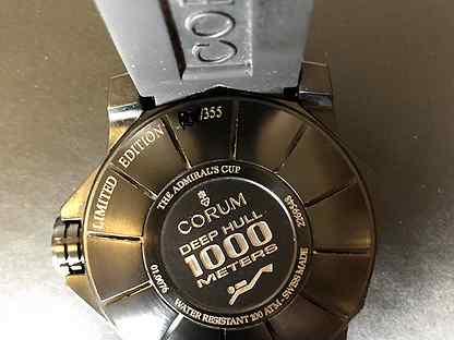 Продать в туле можно где часы ремешка часов стоимость swatch для